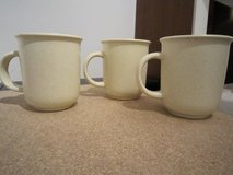 3 Libbey Mugs-reduced in bookoo, US